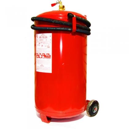 Огнетушитель ОП - 70