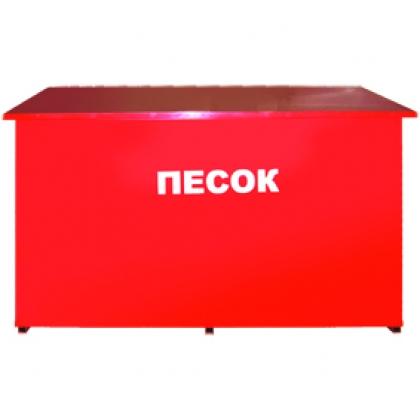 Ящик для песка 0,5 куб.м