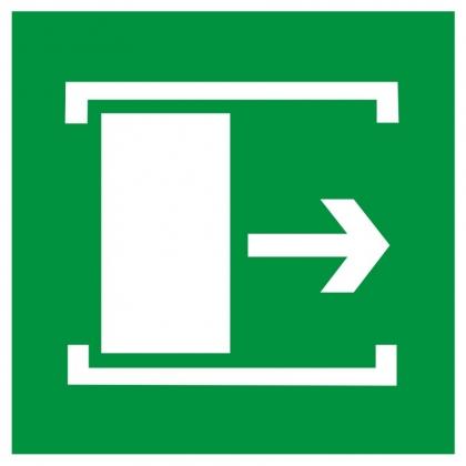 Эвакуационный знак Е 20