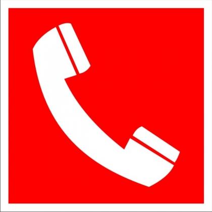 Знак пожарной безопасности F05 Телефон для использования при пожаре (в том числе телефон прямой связи с пожарной охраной)