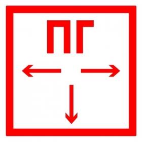 Знак F09