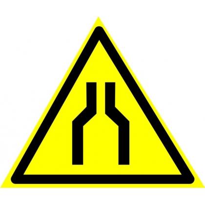 Знак предупреждающий W30 Осторожно. Сужение проезда (прохода).