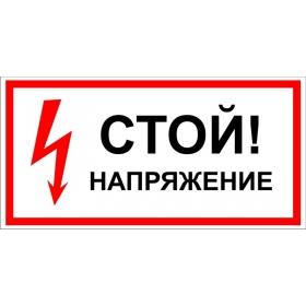 Знак T01