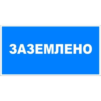 Знак T04