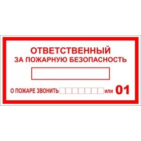 Знак T09