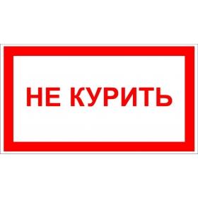 Знак T13