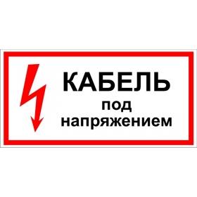 Знак T15