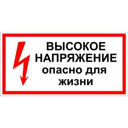 Знак T18