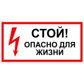 Знаки безопасности разные