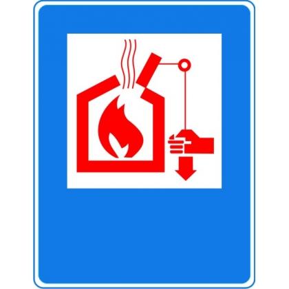 Знак указательный D04 Газоудаление
