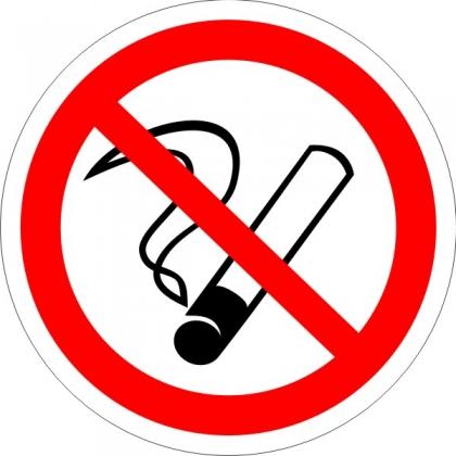Знак Р01 Запрещается курить