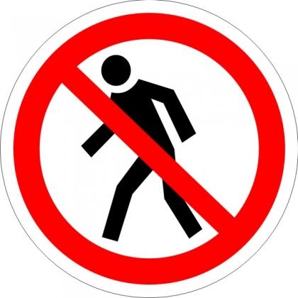 Знак Р03 Проход запрещен