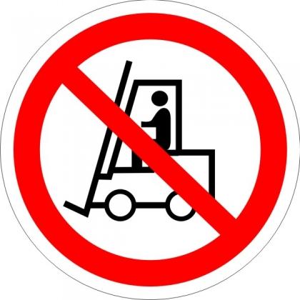 Знак Р07 Запрещается движение средств напольного транспорта
