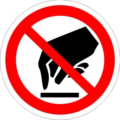 Знак Р08 Запрещается прикасаться. Опасно