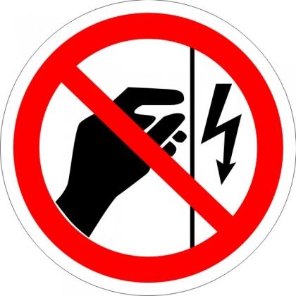Знак Р09 Запрещается прикасаться. Корпус под напряжением