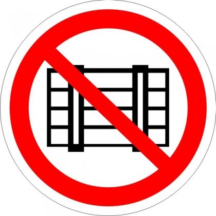Знак Р12 Запрещается загромождать проходы и (или) складировать