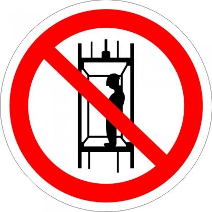 Знак Р13 Запрещается подъем (спуск) людей по шахтному стволу (запрещается транспортировка пассажиров)