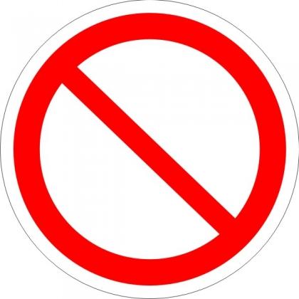 Знак Р21 Запрещение (прочие опасности или опасные действия)