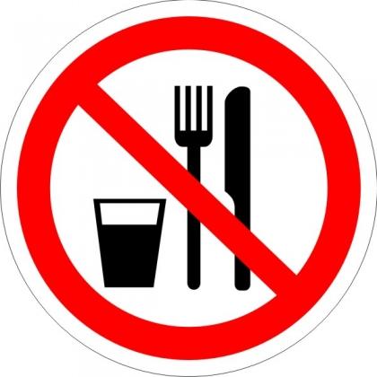 Знак Р30 Запрещается принимать пищу